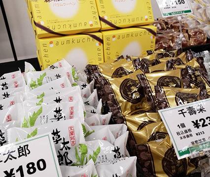 アークス 菊水 スーパー スーパーアークス菊水店にクリスピークリームドーナツがっ!!(追記:生協にも売ってるそうです!)
